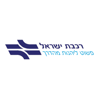 פיתוח הדרכה ולומדות מתוקשבות לרכבת ישראל